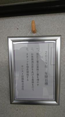 DSC_9304.JPG