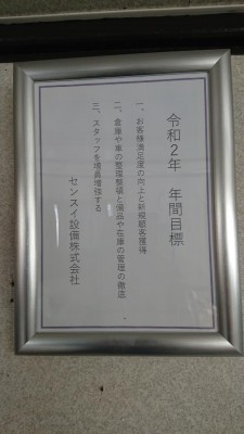 DSC_2372.JPG